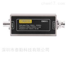 CYBERTEK知用EM5013高通滤波器