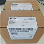 西安西门子S7-200 SMART模块代理商