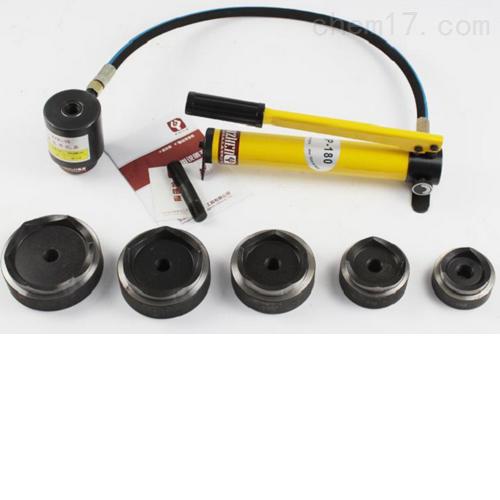 油压分离式穿孔工具0-120MM承装修试出售