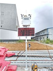 工地环保实时检测仪扬尘噪声在线监测仪