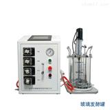 JD-GAFM-5L实验室厌氧玻璃全自动发酵罐