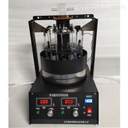 多功能 平行光化学反应仪(水浴通气)