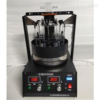 多功能 光化学反应仪(水浴通气)