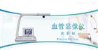 施盟德 RCZ-1202型致胜版 血管显像仪