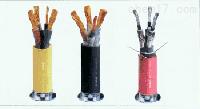 0.66/1.44KV采煤机软电缆