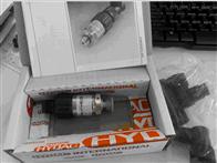 HYDAC传感器EDS3116-5-02.5-000-E-1