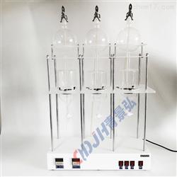 JH-CQIII自动射流萃取器工业废水萃取设备