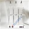 自动射流萃取器工业废水萃取设备