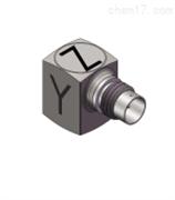 3133D4 超小型三轴加速度传感器