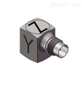 美国DYTRAN3133D4 超小型三轴加速度传感器