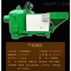 新能源生物质燃烧机 使用说明书