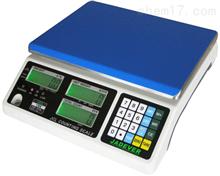 电子桌秤不锈钢30公斤计数秤