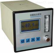 微量CO气体分析仪.