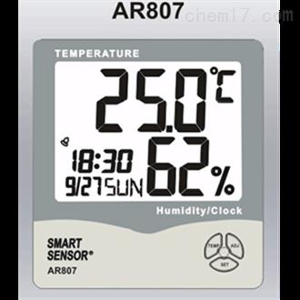 希玛AR807数字温湿度计