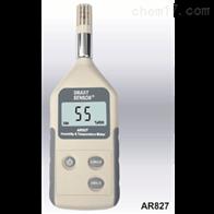 AR827温湿度计 便携式数字温湿度记录仪