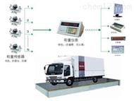SCS-100T衢州地磅|衢州地磅销售点|衢州地磅厂家