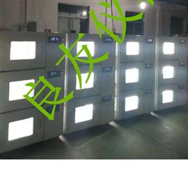 LY-220L-3组合式光照培养箱