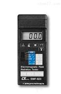 HJ07-EMF823电磁场测试仪