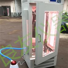 250L人工气候箱