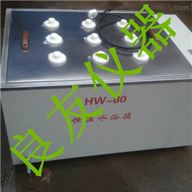 LYSY-11电线电缆水浴锅
