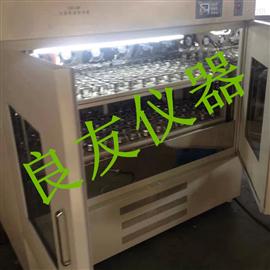 SG-8020F全温振荡培养箱