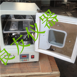 DHP-9052电热培养箱/电热恒温