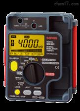 MG500日本三和絕緣電阻測試儀表(兆歐表)
