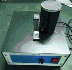 HL-600手持钢网清洗机