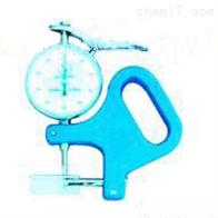 橡塑管管壁测厚仪 橡塑管管壁厚度测量仪 测厚仪