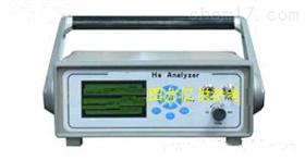 氦气纯度分析仪 便携式氦气纯度测试仪 气体氦气纯度测量仪