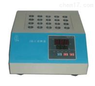 COD消解器 智能COD消解器 恒温智能调节消解器