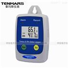 TM-305U温湿度记录仪
