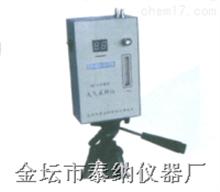 防爆型大气采样器