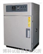 GDW-025高低溫試驗箱
