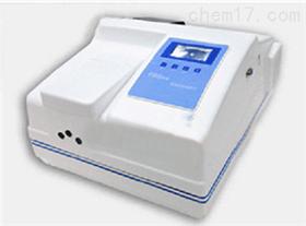 高速荧光分光光度计 高精度荧光光谱测量仪 荧光分光光度计