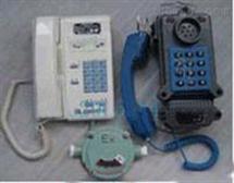 DL17-IAH-2防爆本安電話機 石油化工油庫電話機