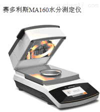 赛多利斯MA160吴中ma160水份测定仪维修