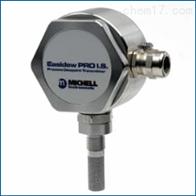 ERP-IS-100天燃气本安型露点变送器