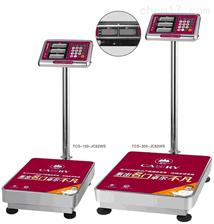 TCS-150-JC62WS香山300kgTCS-150-JC62WS防水型电子台秤