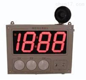 壁挂式钢水智能测温仪 钢水智能温度分析仪 钢水智能快速测温仪