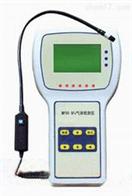 高精度SF6气体检漏仪 卤素泄露检漏仪 气体泄漏测量仪