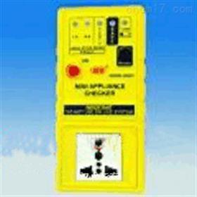 迷你型电器漏电测试仪 低压低电流检测仪 微波炉电热水器漏电分析仪