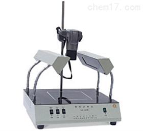 紫外仪 紫外光透射紫外仪 反射紫外分析仪 核酸电泳凝胶观察仪