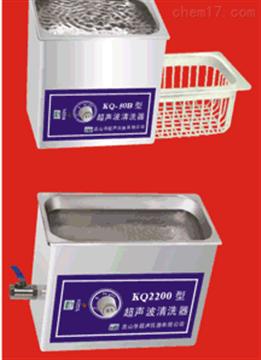 超声波清洗器,KQ-50B超声波清洗器,昆山舒美KQ-50B超声波清洗器
