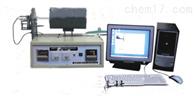 热膨胀系数测定仪 高温卧式膨胀仪 陶瓷砖线性热膨胀分析仪
