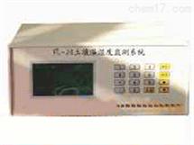 HJ16-JY2PC-2S土壤溫濕度監測站 土壤水分溫度測試儀 土壤水分測量儀