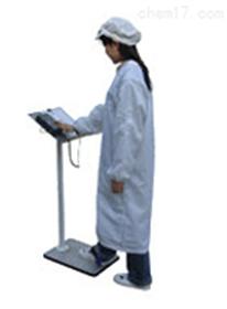 人体静电综合测试仪 人体静电综合电阻测量仪 人体静电电阻分析仪