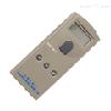 SZG-1100数字式汽油发动机转速表