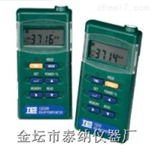 1333太阳辐射测量仪