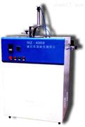橡塑低温脆性试验仪 单试样硫化橡胶低温脆性测定仪 橡胶低温性能检测仪